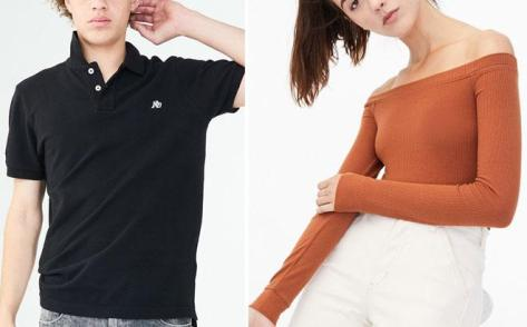 *HOT* Aeropostale Men's & Women's Apparel Up to 70% Off (Tops From $17!)