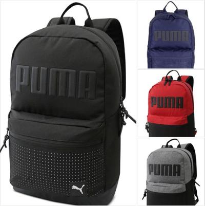 Macy's : Puma Men's Generator Backpack Just $20 (Reg $40)
