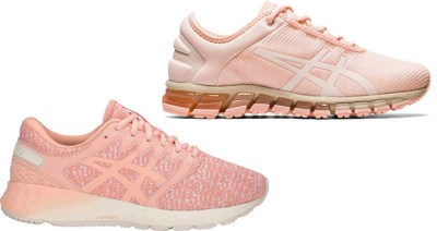 ASICS Shoes Up to 70% Off, Starting From $23.96 (Reg $50) + FREE Shipping!