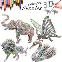 Amazon : 3D Coloring Painting Puzzles Set (4 Pack) Just $2.51 W/Lightening Deal (Reg : $13.99) (As of 12/08/2019 5.46 AM CST)
