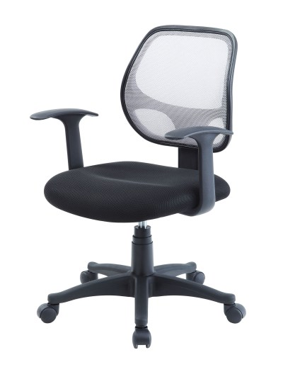 Mainstays Mesh Back Office Chair Only $27 at Walmart (Regularly $66)