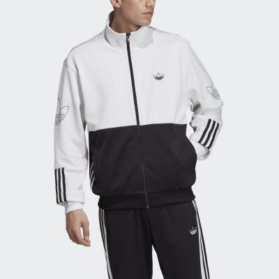 eBay: adidas Originals SPRT BB Track Jacket Men's $32.99 (REG. $80.00)