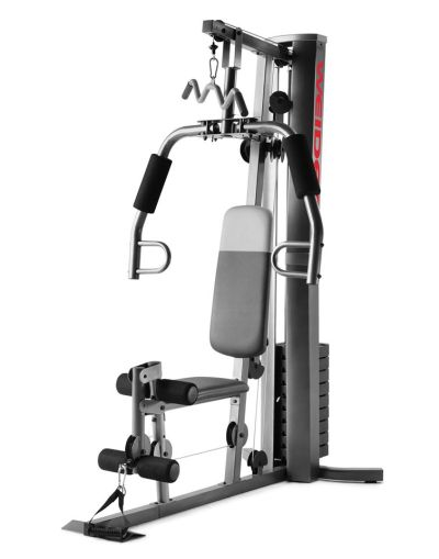 WALMART: Weider XRS 50 Home Gym with High and Low Pulley System for Total-Body Training ON SALE For ONLY $249.00