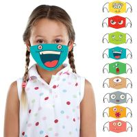 Amazon: 9 Pcs Washable Reusable Face Mask for Kids, Just $11.52 (Reg $57.59) after code!