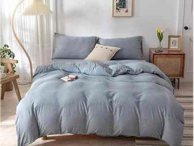 Amazon: DONEUS Jersey Knit Cotton Duvet Cover King For $22.80