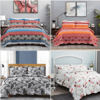 Amazon : Quilt Sets Just $17.49-$21.49 W/Code (Reg : $34.99-$42.99)