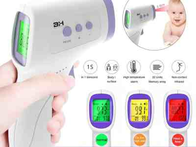 Walmart: Lixada Digital Infrared Thermometer ONLY $15.99 (Reg. $63.39)