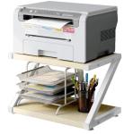 Amazon: Desktop Stand for Printer only $30.58 (Reg. $35.98)