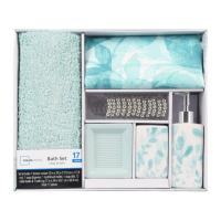 Walmart: Mainstays 17-Piece Bathroom Set for $21.97