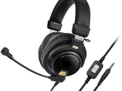 Buydig: Audio-Technica Closed-Back Premium Gaming Headset, Just $59.00 (Reg $88.95)