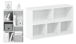 Amazon: 5-Cube Open Shelf $28 (Reg. $80) Shipped