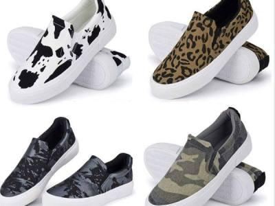 Amazon: Trendy Slip On Sneakers Comfortable, Just $14.29-18.69 (Reg $33.99) after code!