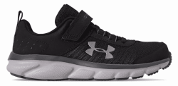 Macy's: Under Armour Shoes for Boys, Only $10