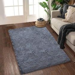 Amazon: Modern Carpet 2x3 Area Rug $4.99 (Reg. $19.98)