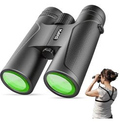 Amazon: 12X42 Binoculars $4.39 (Reg. $43.99)