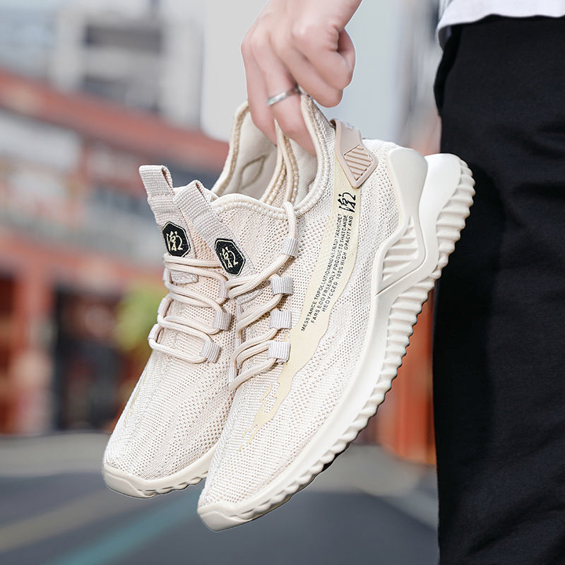 The 5 best selling and cheapest men's Skechers from AliExpress