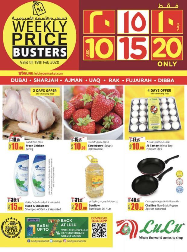 Lulu-Weekly-Price-Busters-1