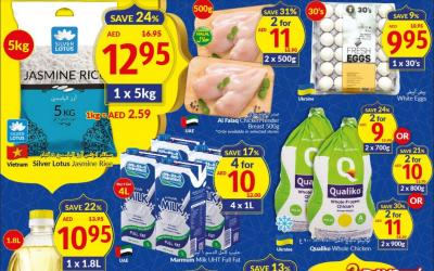 Viva Ramadan Deals Vol 3 – 2021 – Catalog
