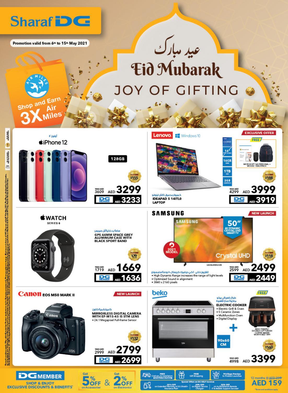 SharafDG-EID-Offers