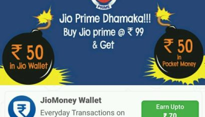 UC News Refer and Earn Rs 8000 - Referral Code 10912017
