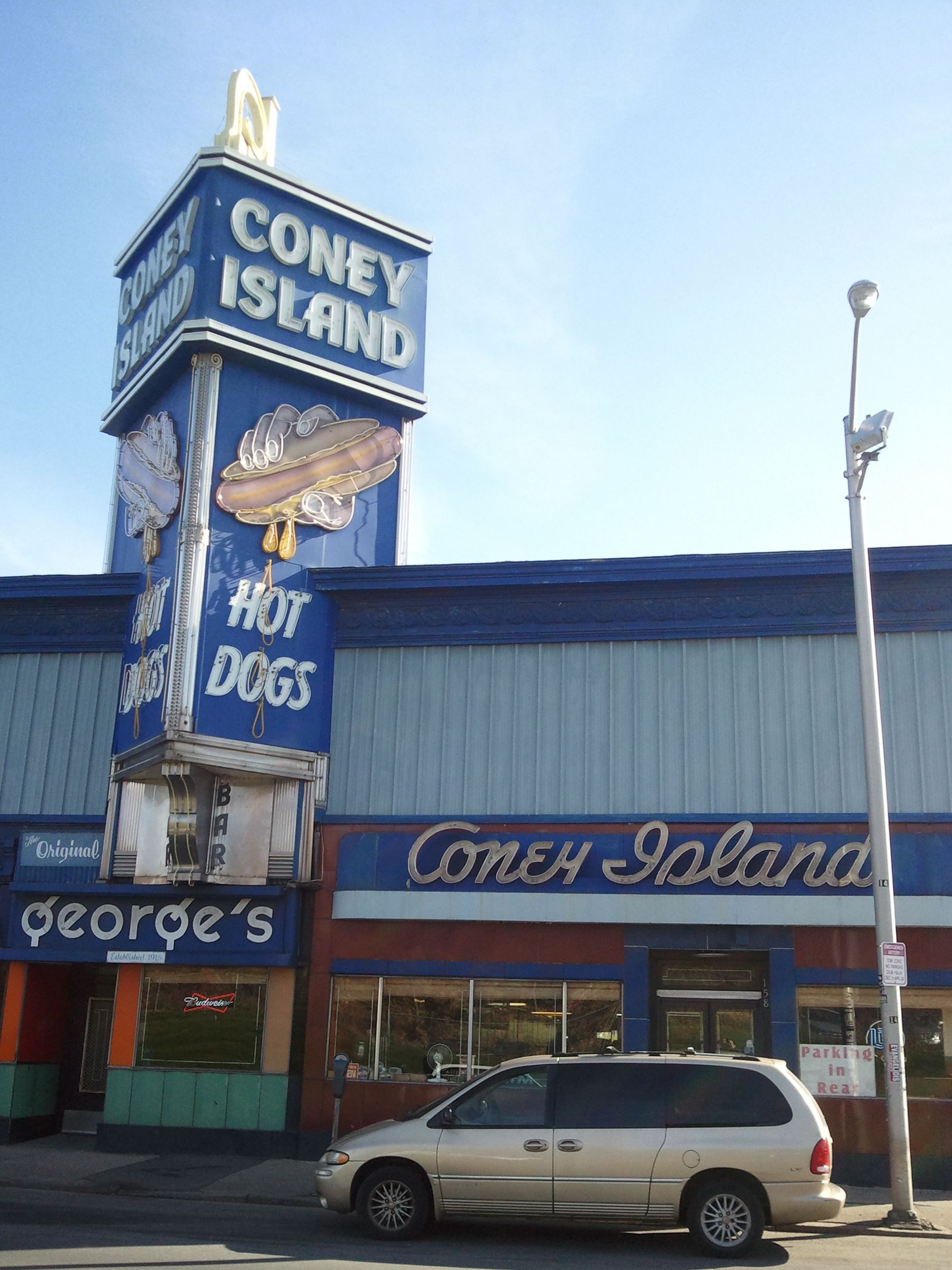Coney Island Worcester Hot Dog Sauce
