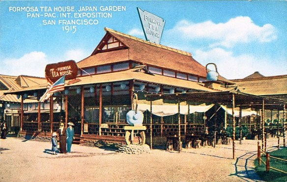 Formosa Tea House at Panama Pacific International Exposition, San Francisco, 1915