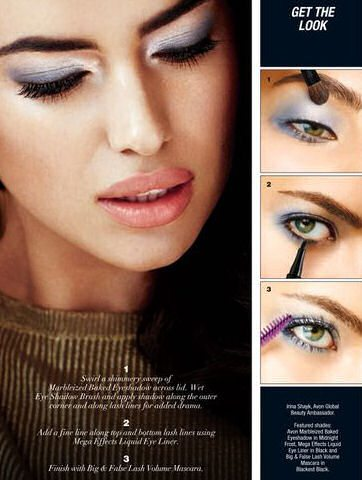 Get the Look with Avon's Limited Edition Marbleized Baked Eye Shadow