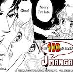 JManga_Josei_Romance__300x250