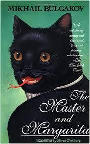 Ginsburg translation ebook cover