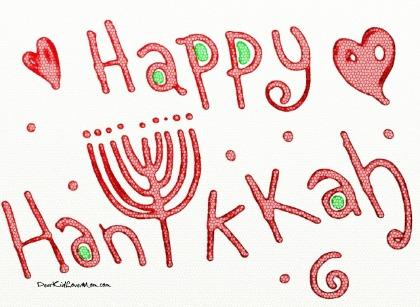 To those celebrating, Happy Chanukah! DearKidLoveMom.com