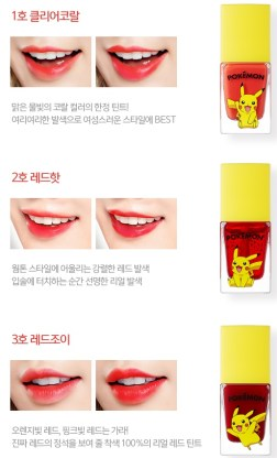 161107_tonymoly-picapica-get-it-tint-9-5g-pokemon-edition_3