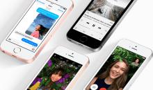 iPhone SE: así es el nuevo terminal de Apple