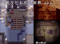 フリゲ画面capture[夏祭りとおばけやしき・moge-moge-kun作]