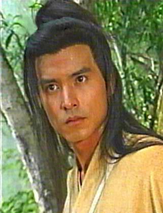 Christopher Lee Yang Guo