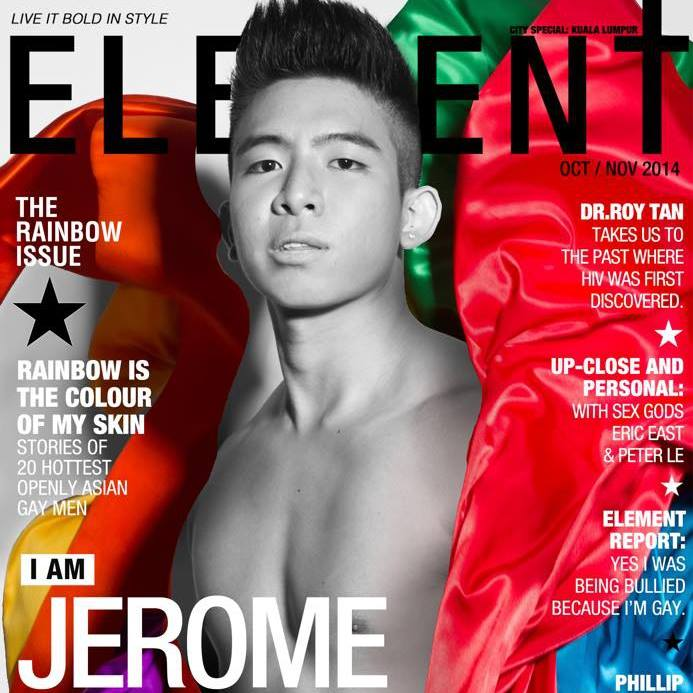 jerome-alexander-element-cover