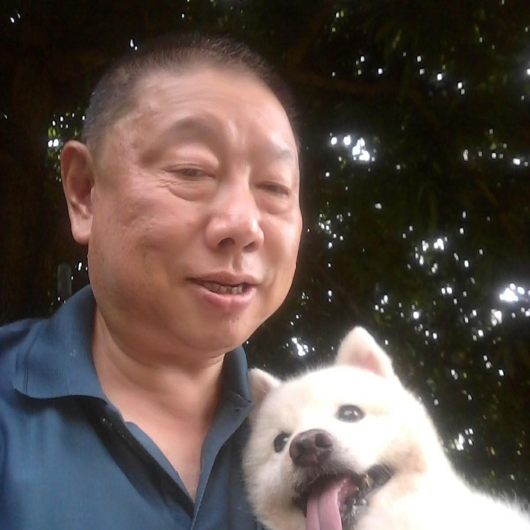 Ed Chew and Dog