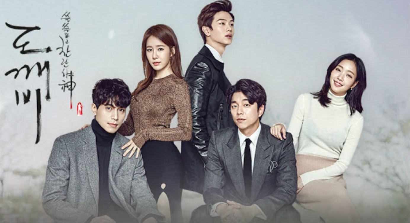 About Guardian: The Lonely and Great God Season 2 Cast| Plot