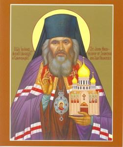 Saint John Icon