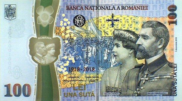 Bancnotă Centenară