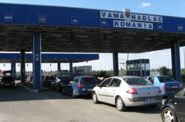 Băcăuan urmărit pentru trafic de droguri, reținut la Vama Nădlac