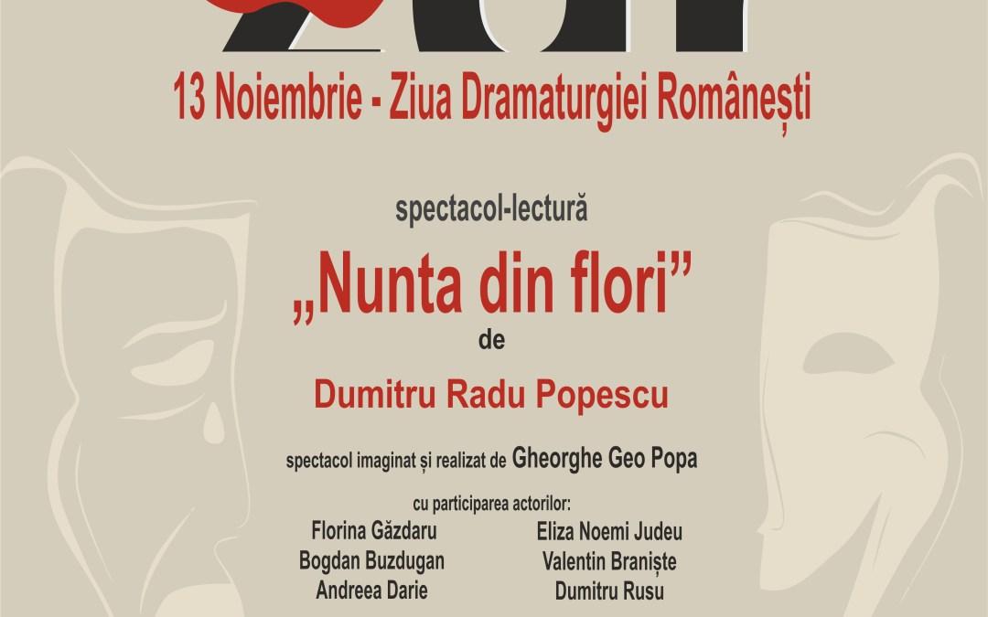 """,,Ziua Dramaturgiei Românești"""" sărbătorită la Centrul de Cultură ,,George Apostu"""""""