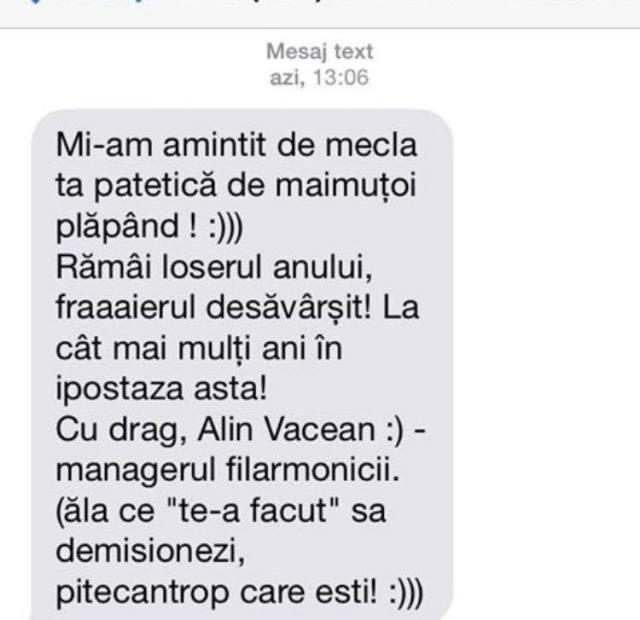 sms vacean