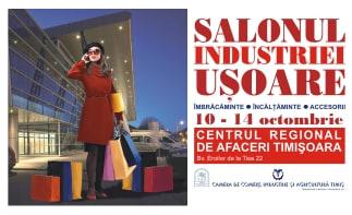 CCIAT - Salonul Industriei usoare 2018