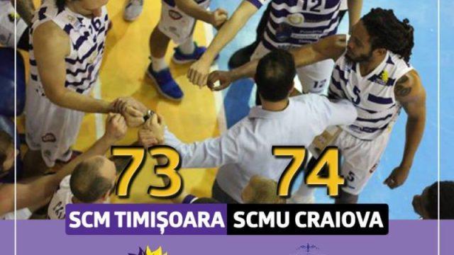 SCM Timișoara