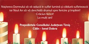 Călin Dobra - Crăciun Fericit!