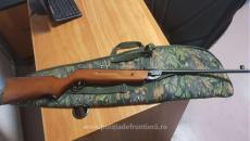 Armă neletală, descoperită la frontiera Cenad