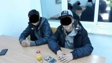 Tineri, prinși cu droguri în parcul din spatele Sălii Olimpia