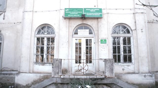 Clinica de Balneologie Timișoara