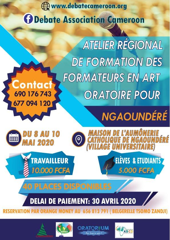 Atelier FOF Ngaoundéré