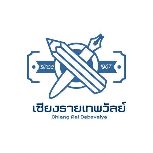 Chaing Rai Debavalya